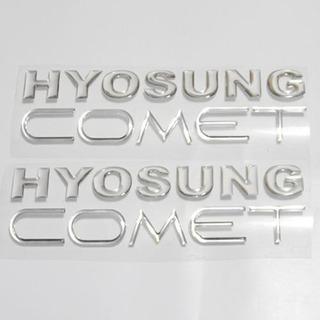 Adesivo Faixa Relevo M02 Tuning Moto Kasinski Hyosung Comet