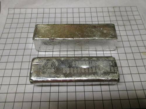 Imagen 1 de 5 de Lingote Indio Inversión No Plata Oro Platino Metal Precioso
