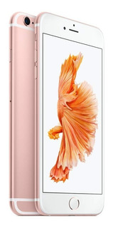 Celular Apple iPhone 6s 16gb Msi + Envió Gratis + Regalos