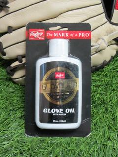 Rawlings Glovolium Oil Tratamiento Guante Profesional Aceite