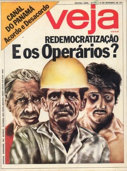 Veja 1977 Elis Regina Sá Guarabyra Osman Lins Opala Machado