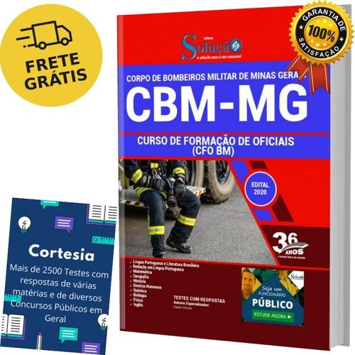 Apostila Cfo Bombeiro Minas Gerais - Oficial Bombeiro Cbm Mg