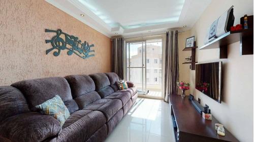 Apartamento - Ap03046 - 69300740