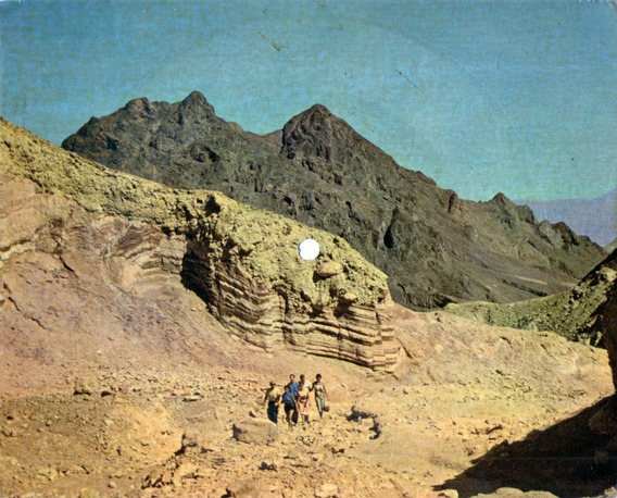 Tarjeta Postal Sonora Antigua - Israel - Mountains In Negev
