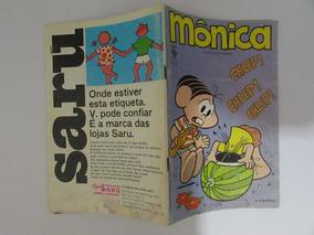 Mônica 19 - Editora Abril - Novembro De 1971