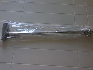 Baston Extensible De Aluminio