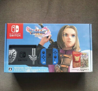 Nintendo Switch Dragon Quest Xi S Lotto Limited