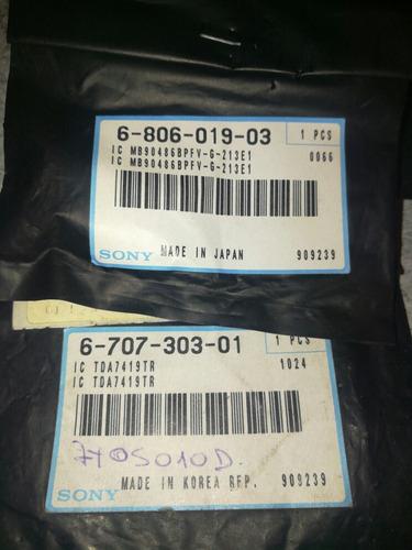 Memorias Micros Accesorios Sony Vaio
