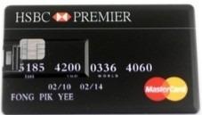 Pen Drive Personalizado Cartão De Crédito 16gb Hsbc