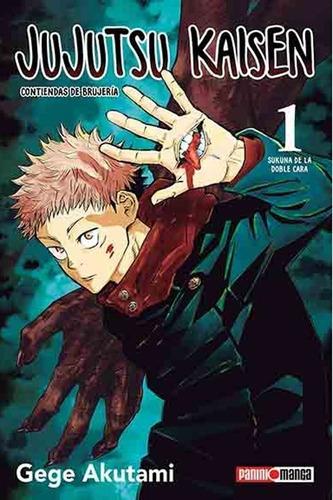 Imagen 1 de 4 de Manga - Jujutsu Kaisen 01 - Xion Store