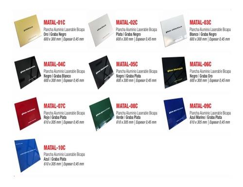 Aluminio Bicapa Laserable 0,45 Mm Colores Varios X 6 Uni