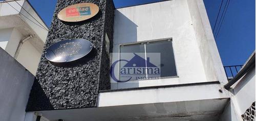 Imagem 1 de 5 de Sala Para Alugar, 36 M² Por R$ 1.100,00/mês - Vila Gilda - Santo André/sp - Sa0205