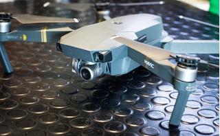 Drone Dji Mavic Pro Fly More Combo Como Nuevo, En Caja
