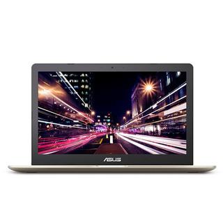 Asus Vivobook Pro Touch 4k I7-7700hq Gtx1050 1tb+256ssd 16gb
