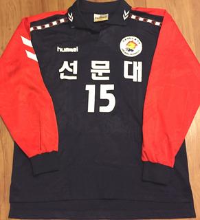 Camisa Sunmoon Da Coréia De Jogo Mangas Longas Rara