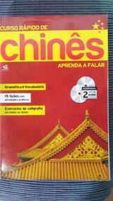 Curso Rápido De Chinês