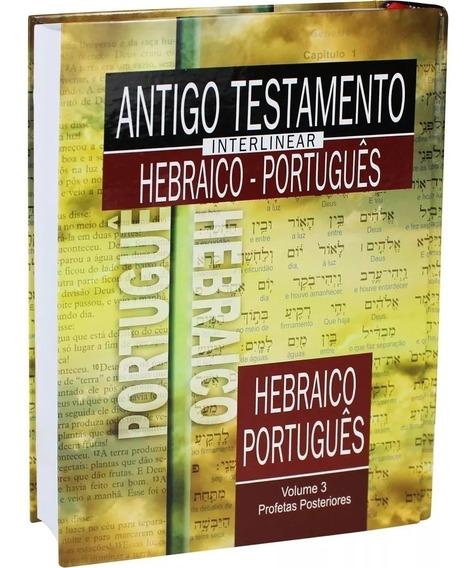 Livro Antigo Testamento Interlinear - Volume 3