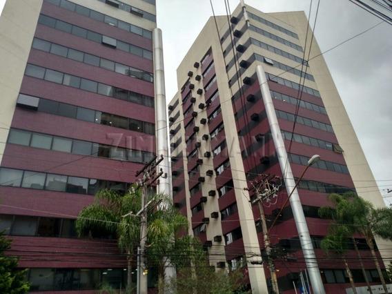 Conjunto Comercial - Vila Madalena - Ref: 108884 - V-108884