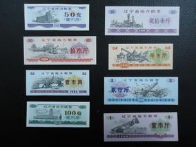 China Set X 8 Billetes Unc 1974-1986 (provincia Liaoning)
