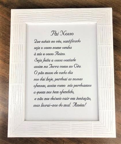 Imagem 1 de 4 de Quadro Oração Pai Nosso 20,5cmx25,5cm