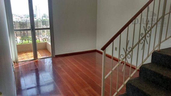 Apartamento Com 4 Dormitórios Para Alugar, 142 M² Por R$ 1.800/mês - Jardim Chapadão - Campinas/sp - Ap14540