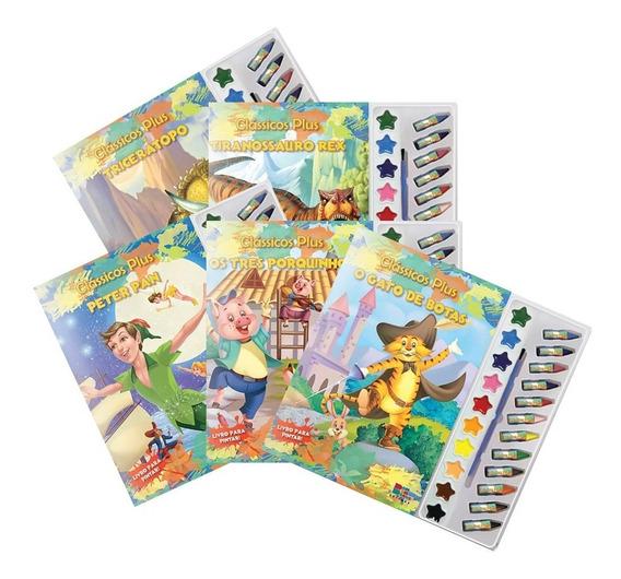 Kit 5 Livros Pintura Com Aquarela E Giz + Brinde
