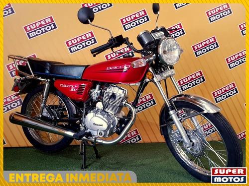 Baccio Classic 200f Baccio Classic Fx200