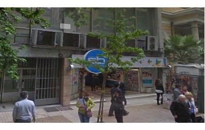 (loc) Moneda Frente A Patio Centro Sector La Bolsa