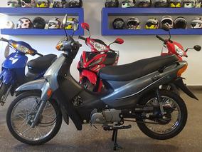 Moto Guerrero Trip 110 Econo Ant. Y Cuot Sh Wave Blitz Smash