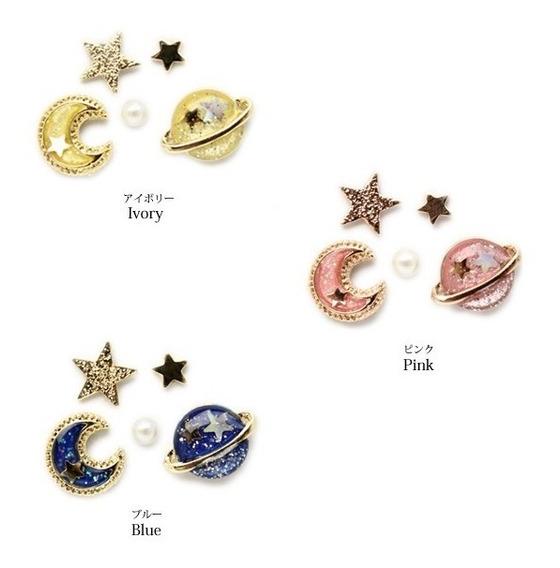 Aretes Planeta Luna Estrella Saturno Japones Cute Kawaii