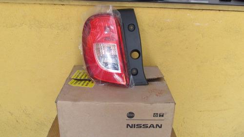 Lanterna Traseira Nissan March 2015