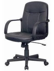 Cadeira Escritório Giratória Couro Com Encosto Para Braços