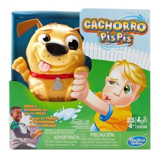 Juego Cachorro Pis-pis (3097)
