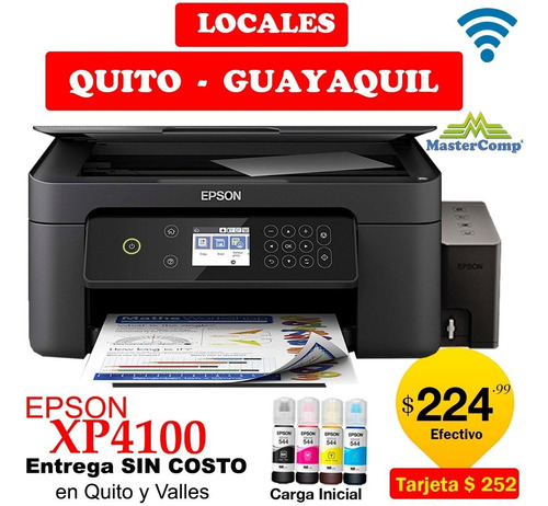 Impresora Epson Xp4100 Duplex Tactil Wifi Mejor L3110 L3150