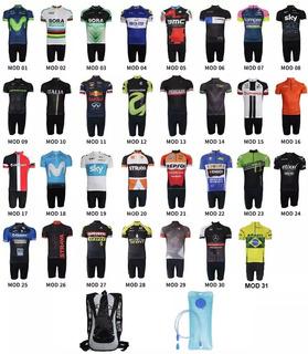 Conjunto Ciclismo Camisa E Bermuda + Mochila De Hidratação