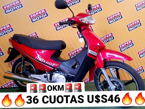 Yumbo Max 110f Financiacion 100% Tomamos Tu Moto Usada !!