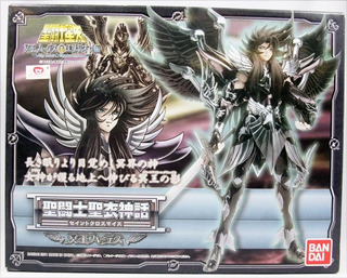 Coleccion Saint Myth Cloth, Saga De Hades