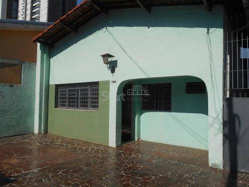 Imagem 1 de 25 de Casa À Venda Em Taquaral - Ca165104