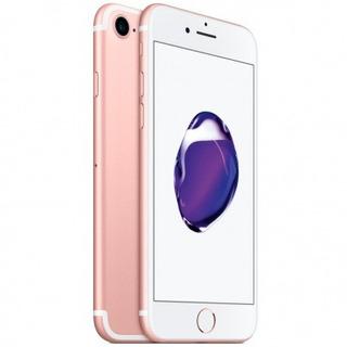 iPhone 7 32gb Garantia Apple 1 Ano + Brindes !