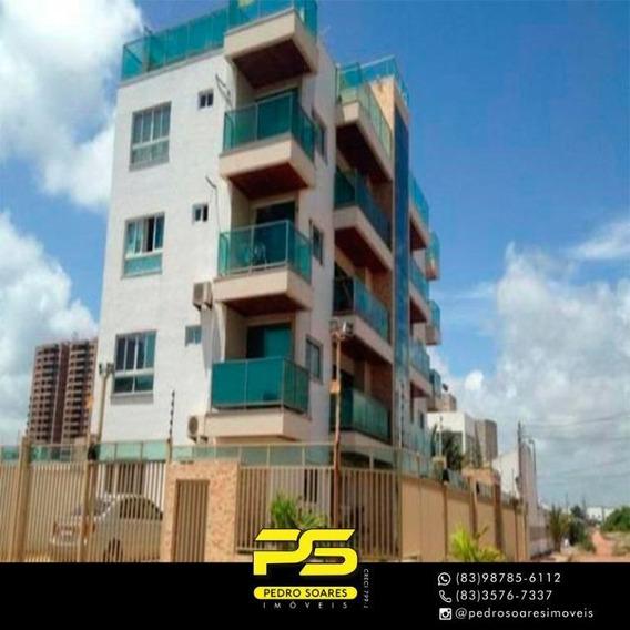 Apartamento Com 3 Dormitórios Para Alugar, 80 M² Por R$ 2.400/mês - Intermares - Cabedelo/pb - Ap3073