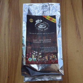 Cafe Orgánico 100% Arábica Artesanal !envío Gratis!