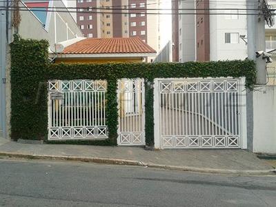 Casa Terrea Em Carandiru - São Paulo, Sp - 147479