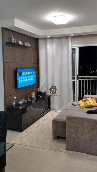 Apartamento Com 2 Dormitórios À Venda, 60 M² Por R$ 385.000,00 - Bonfim - Campinas/sp - Ap1624