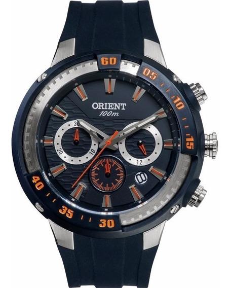 Relógio Masculino Mbspc031 Orient