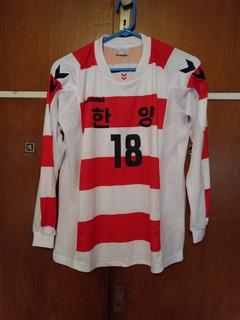 Camiseta De Fútbol Coreano