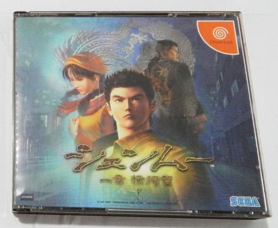 Shenmue 1 - Original Japonês - Dreamcast