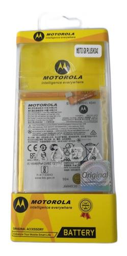Imagen 1 de 1 de Bateria Pila Motorola Moto G8 Plus Kd40 Alta Calidad Xt2019