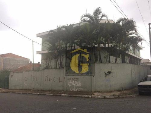 Imagem 1 de 22 de Galpão Comercial, Vila Nova York, São Paulo. - Ga0020