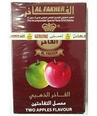 Esencias Para Arguile Al Fakher De 50g Y Lata Oferta..!