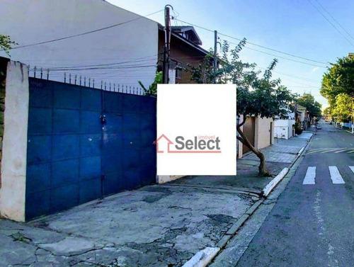 Imagem 1 de 7 de Terreno À Venda, 500 M² Por R$ 2.800.000,00 - Tatuapé - São Paulo/sp - Te0018